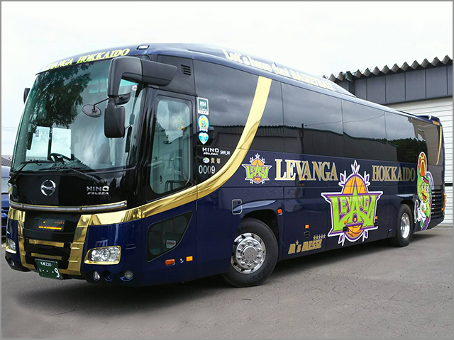 J-bus-45 levanga