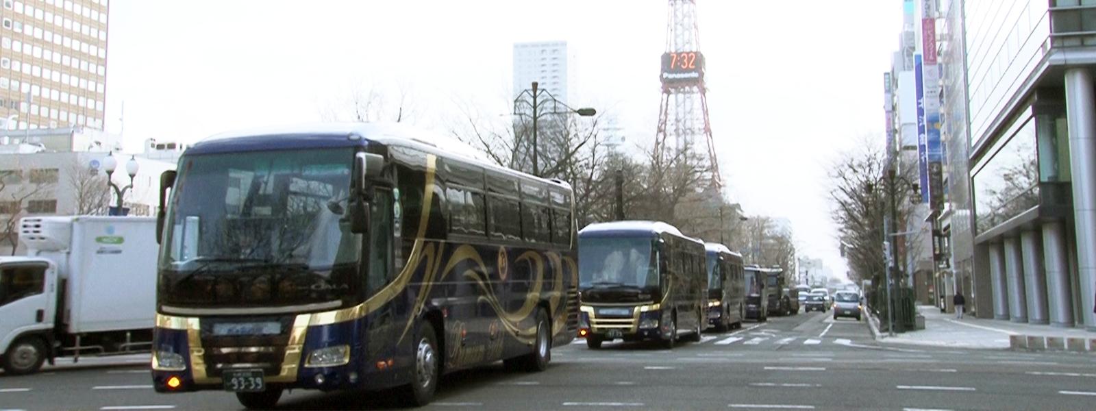 多様な貸切、観光バス